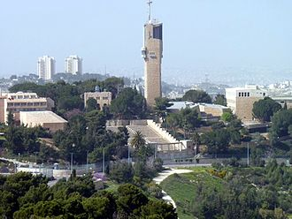 Hebrew University of Jerusalem - Mount Scopus campus