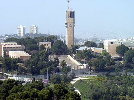 Mount Scopus Campus of the Hebrew University of Jerusalem Hebrew University Jerusalem IL WV.JPG
