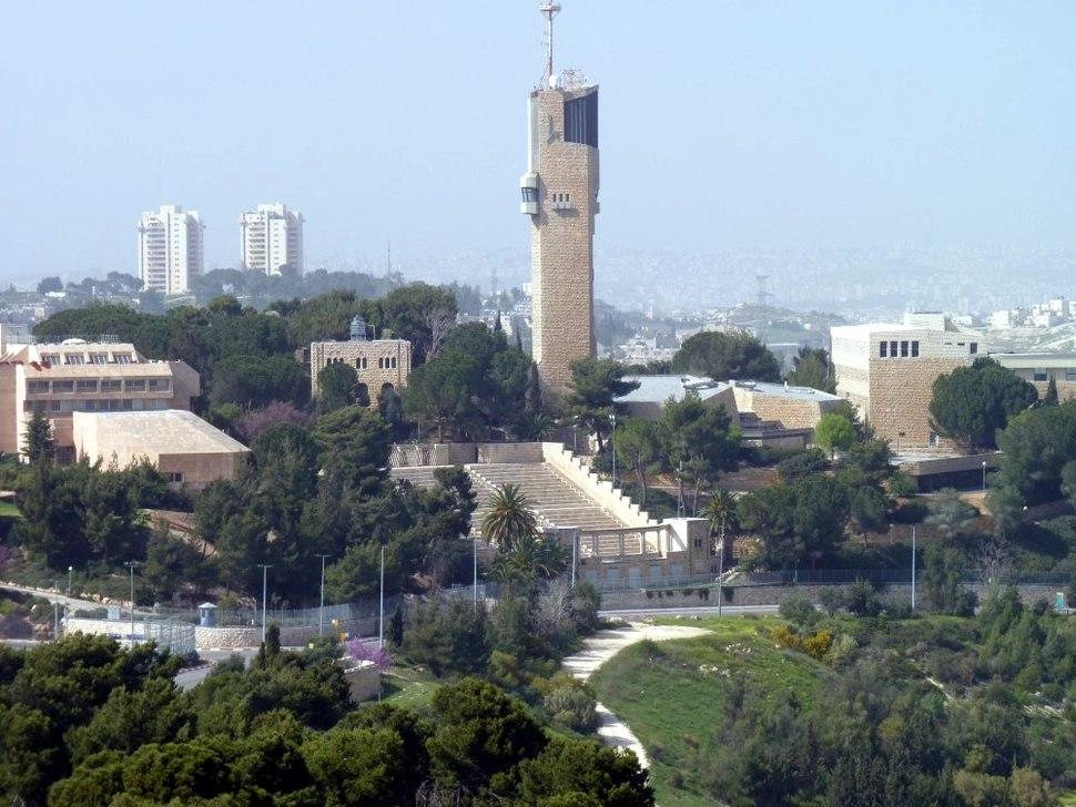 Hebrew University Jerusalem IL WV