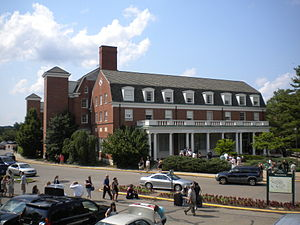 Heritage College of Osteopathic Medicine - Image: Heritage College