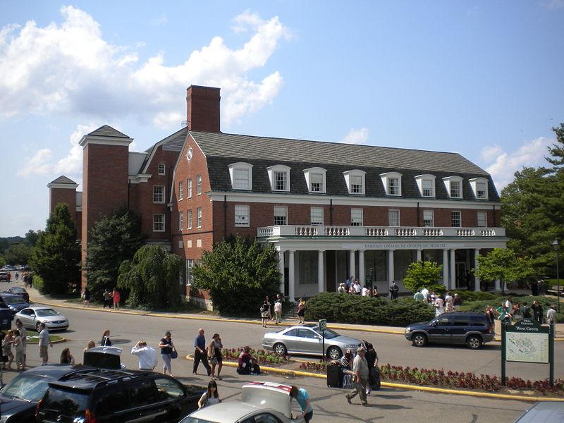Heritage College.JPG