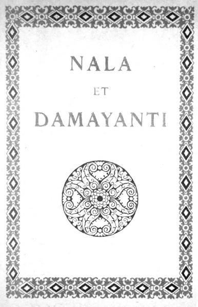 File:Herold - Nala et Damayanti.djvu