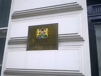 High Commission of Kenya, London - Image: High Commission of Kenya in London 2
