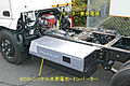 Hino Dutro Hybrid 002.JPG