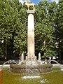 Hirschbrunnen im Rudolph-Wilde-Park - panoramio.jpg