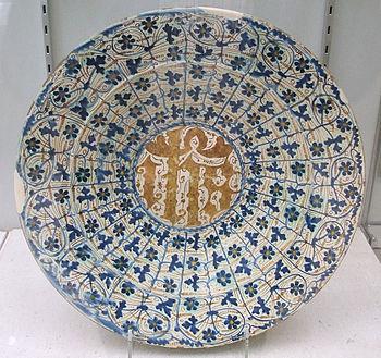 Hispano Moresque Ware Wikipedia