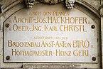 Hohe_Brücke_IMG_5795.JPG