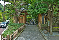 Hokokuji Gate Kamakura.jpg