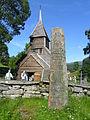 Holdhus kirke, minnestøtte for krigen 1807-1814, Fusa kommune, Hordaland.jpg