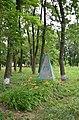 Holovanivsk Centre (Lenina str.) Brothery Grave of Victims of Fascism in Old Polish Cementary 01 (YDS 0635).jpg