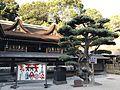 Honden of Sumiyoshi Shrine (east).jpg