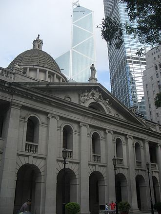1994 Hong Kong electoral reform - The Old Supreme Court Building was the home of the Legislative Council in the final years of the colonial period.
