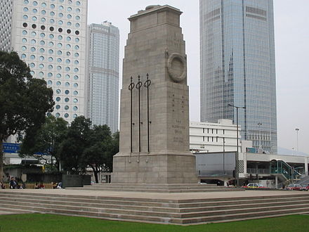 The Cenotaph Hong Kong Cenotaph.jpg