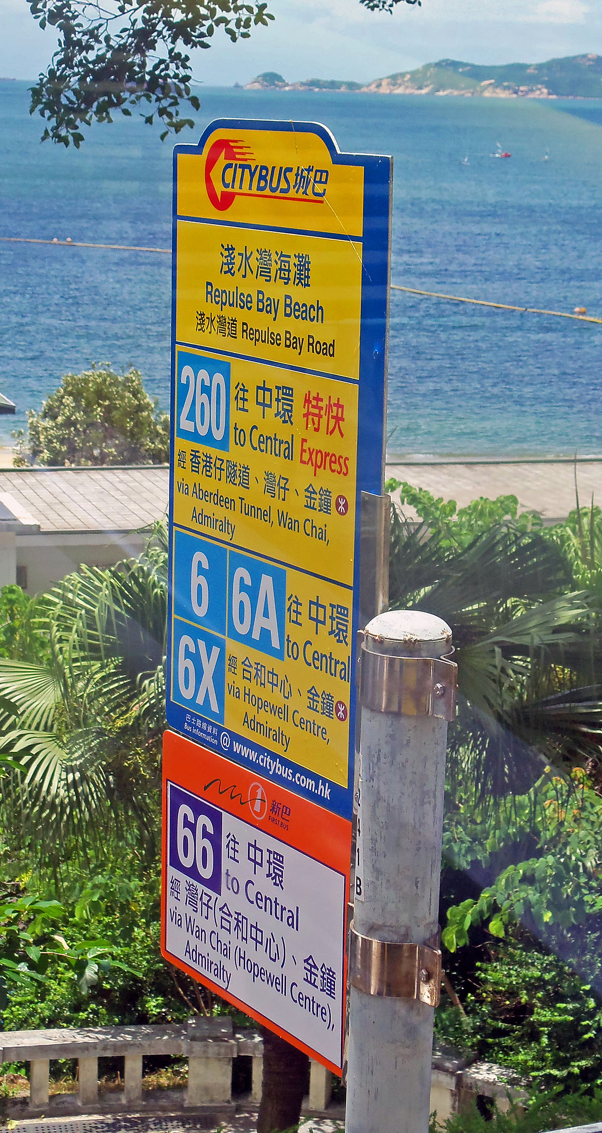 Hong Kong Bus Route Numbering