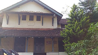 Kanhangad - Old Hosdurg Taluk Office building