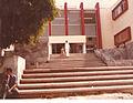 Hospital General de Tepic en1982.jpg
