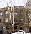 House of Geca Kon, 30 Dobračina street, Belgrade.jpg