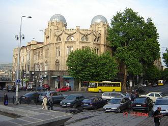 Armenians in Georgia - Image: House of Melik Azaryants in Tbilisi
