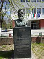 Hristo Botev monument by chinese 02.jpg