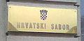Hrvatski sabor (table).jpg