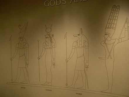 Egyptian gods in the Carnegie Museum of Natural History Human artifacts at CMNH - 37.JPG