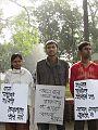 Human chain at VC Chattar, University of Dhaka 13 December 2009 06.jpg