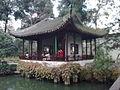 Humble garden lotus pavilion.jpg