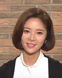 Hwang Jung-Eum in 2015.jpg