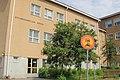 Hyvinkäänkylä school 1.jpg