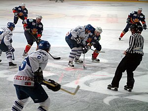 HKm Zvolen - Zvolen (in blue) vs. Dynamo Moscow at the 2004–05 IIHF Continental Cup