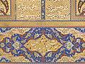 Illuminated Frontipiece of a Manuscript of the Mantiq al-tair (Language of the Birds) MET DP257915.jpg