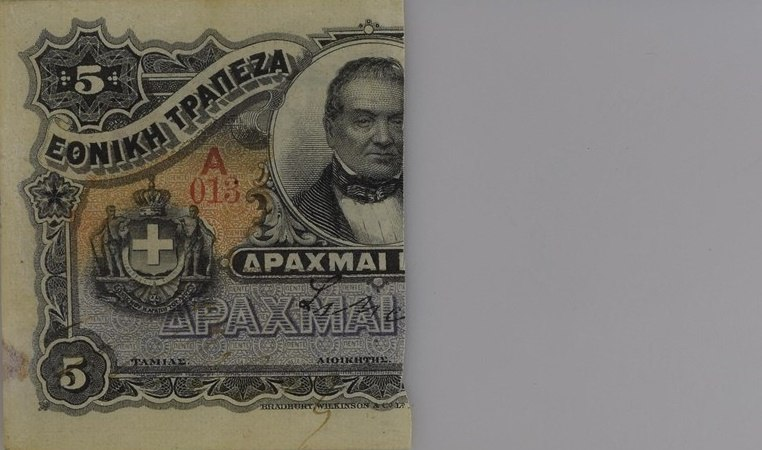 Image of 5 Drachma note cut in half