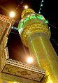 Imam Ali Shrine (Minaret).jpg