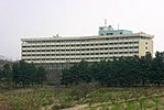 The Inter-Continental Hotel in Kabul in 2006