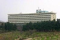 Inter-Con Kabul.jpg