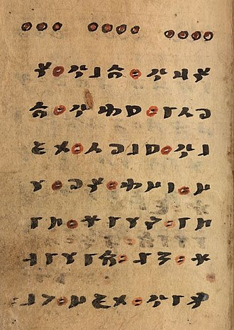 "Irk Bitig - Omen 11 (4-4-3 dice) of the Irk Bitig (folio 13a): ""There comes a messenger on a yellow horse (and) an envoy on a dark brown horse, bringing good tidings, it says. Know thus: (The omen) is extremely good."""