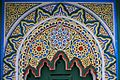 Islamic Art (4256839428).jpg