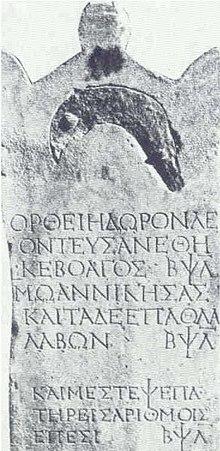 Isopsephy - Wikipedia