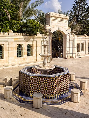 Ablution fountain, Hassan Bek Mosque