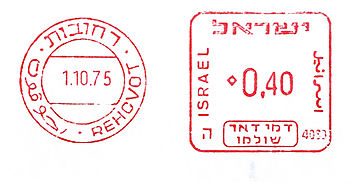 Israel stamp type CD2.jpg