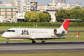 J-Air, CRJ-200, JA209J (17146051447).jpg