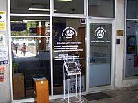 JCU Student Association Office.jpg