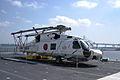 JMSDF DDH-181 Hyuga SH-60J 1.jpg