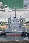 JMSDF YW-20 behind view at Kure Naval Base May 6, 2018.jpg