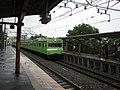 JNR 103 Nara Line local at JR Fujinomori Station.jpg