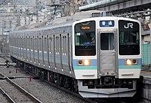 Chūō Main Line - Wikipedia