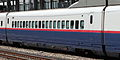 JRE Shinkansen Series E2 E226-300.jpg