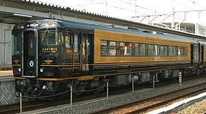 A-Train (JR Kyushu) - Image: JRK DC Kiha 185 4 A TRAIN