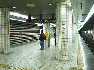 Kitashinchi Station Railway station in Osaka, Japan