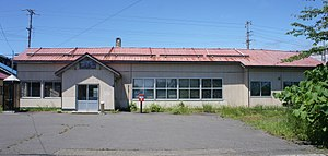 JR Hakodate-Main-Line Kunnui Station building.jpg